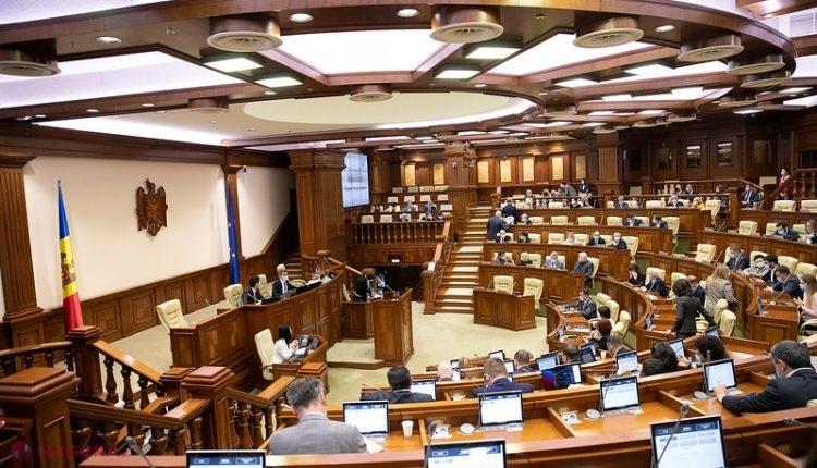 Parlamentul a decis cum vor fi cheltuite cele 236 de milioane de dolari de la FMI