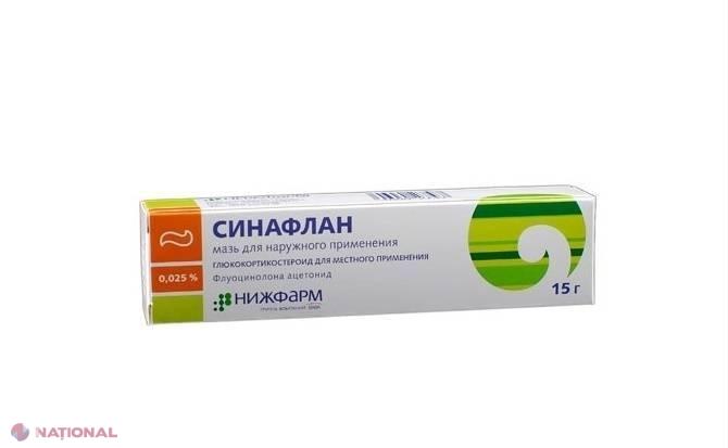 Antiinflamator cu tataneasaunguent pentru artrita