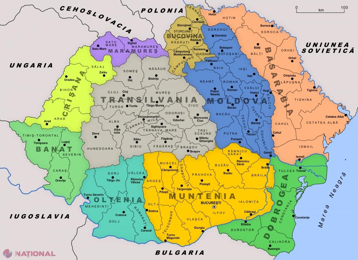 Romania și R Moldova Vor Avea O Hartă Digitală Comună